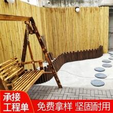 信阳淮滨县木栅栏花池栅栏竹篱笆(中闻资讯)图片