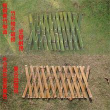 濮阳南乐县木栅栏碳化木围栏竹篱笆(中闻资讯)图片