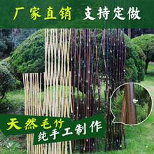 南通通州木栅栏竹篱笆竹篱笆(中闻资讯)图片
