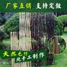 赣州南康木栅栏竹栅栏围栏竹篱笆(中闻资讯)
