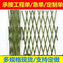 黄冈黄梅县pvc草坪护栏竹篱笆塑钢护栏花池围栏(中闻资讯)图片