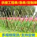 崇阳县竹篱笆竹子护栏pvc绿化护栏草坪护栏(中闻资讯)