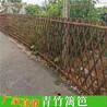 防腐木栅栏篱笆