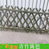 景区木围栏
