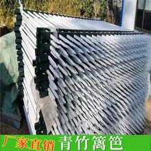 衡阳县竹篱笆竹子护栏护栏公园栅栏草坪护栏(中闻资讯)图片