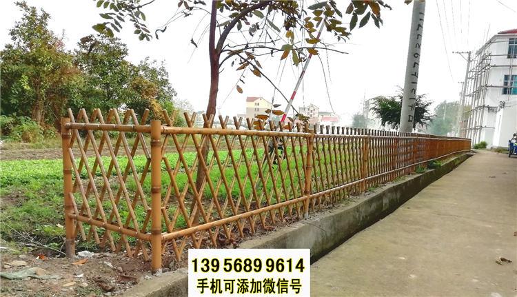 濮阳华龙竹篱笆 竹子护栏户外花园pvc护栏(中闻资讯)