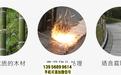 蕭山區竹籬笆竹子護欄庭院裝飾品pvc護欄(中聞資訊)