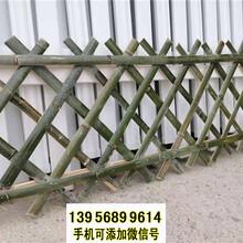 忻州竹篱笆pvc护栏pvc塑钢护栏竹篱笆栅栏围栏(中闻资讯)图片