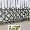 杭州淳安竹篱笆竹护栏塑木栏杆防腐竹篱笆厂家直供