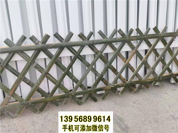 永州东安竹篱笆 竹护栏碳化防腐木木护栏百度图片