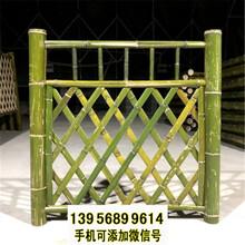 衡阳衡东pvc护栏绿化围栏家院围栏图片