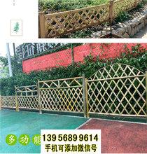 滁州竹篱笆竹护栏竹笆草坪护栏围墙养殖网(中闻资讯)图片
