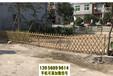 岑溪竹圍欄竹片籬笆竹籬笆pvc護欄工地圍擋