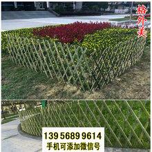 荆门竹篱笆竹护栏小围栏草坪护栏网防鼠网家用(中闻资讯)图片