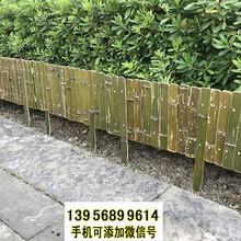 忻州竹篱笆pvc护栏绿化栏杆pvc塑钢围栏(中闻资讯)图片