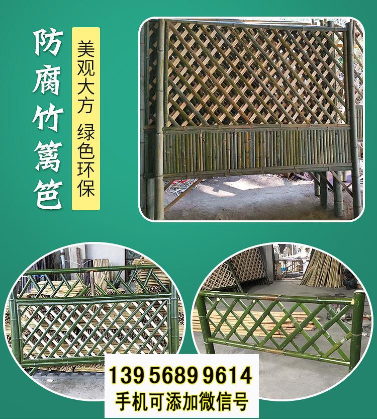 宜春袁州竹篱笆 pvc护栏小区栅栏pvc隔离围栏(中闻资讯)