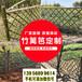 羅甸竹圍欄碳化竹柵欄竹籬笆pvc護欄彩鋼圍擋