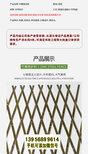 甘南竹籬笆pvc護欄塑鋼欄桿pvc綠化護欄(中聞資訊)圖片5