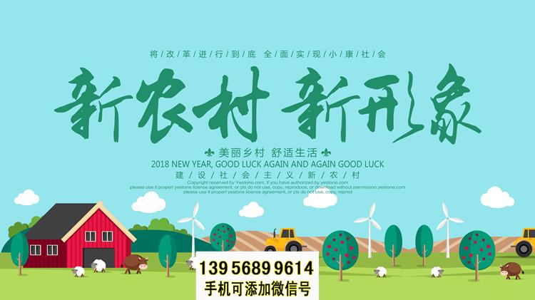 衡阳耒阳竹篱笆 竹子护栏竹篱笆pvc护栏(中闻资讯)