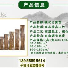 荆州石首竹篱笆pvc护栏塑钢围栏pvc小区围墙护栏(中闻资讯)图片