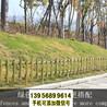 牡丹江市仿竹围栏仿竹节护栏仿竹篱笆防腐竹篱笆