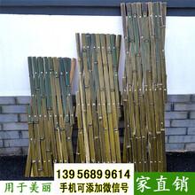 常德澧县竹篱笆pvc护栏碳化防腐木pvc栏杆(中闻资讯)图片