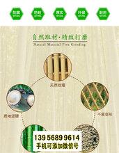 滁州定远竹篱笆竹护栏户外园艺花园菜园防腐护栏质量好图片