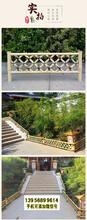 岳阳华容pvc护栏围栏绿化铁艺栅栏围墙围栏图片