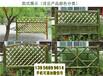 鐵山港竹圍欄碳化伸縮柵欄竹籬笆pvc護欄圍擋