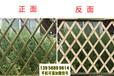 绍兴竹篱笆竹护栏花园围栏草坪护栏设施护栏(中闻资讯)