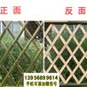 营口老边竹篱笆pvc护栏伸缩碳化木护栏pvc塑钢栏杆(中闻资讯)
