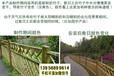 武汉武昌竹篱笆pvc护栏小区护栏花池围挡(中闻资讯)