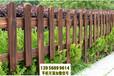 右江竹圍欄碳化木護欄竹籬笆pvc護欄護欄板