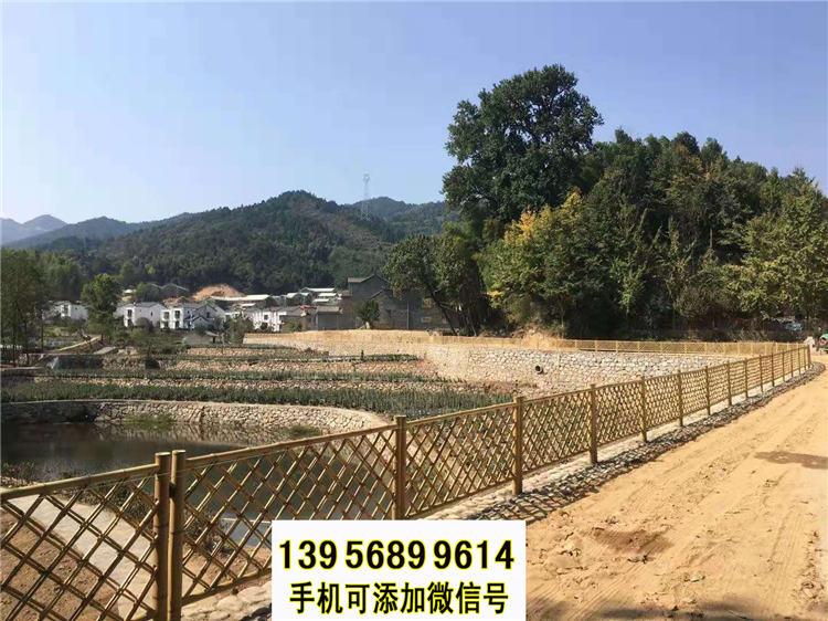 昌江区竹篱笆 竹子护栏小区栅栏pvc护栏(中闻资讯)