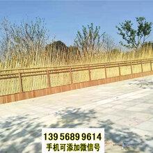 深州竹围栏竹栅栏围栏竹篱笆pvc护栏防腐木护栏图片