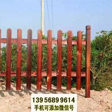 郑州高新区pvc护栏室外栏杆竹篱笆草坪护栏花草护栏图片