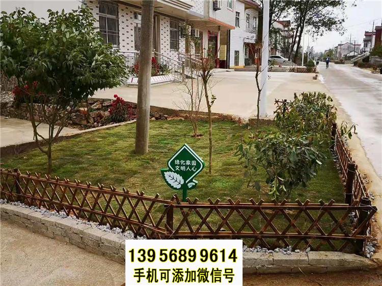 忻州竹篱笆 pvc护栏绿化带花园栏杆pvc栏杆(中闻资讯)