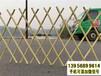 马鞍山当涂县竹篱笆竹子护栏碳化木栅栏pvc护栏(中闻资讯)