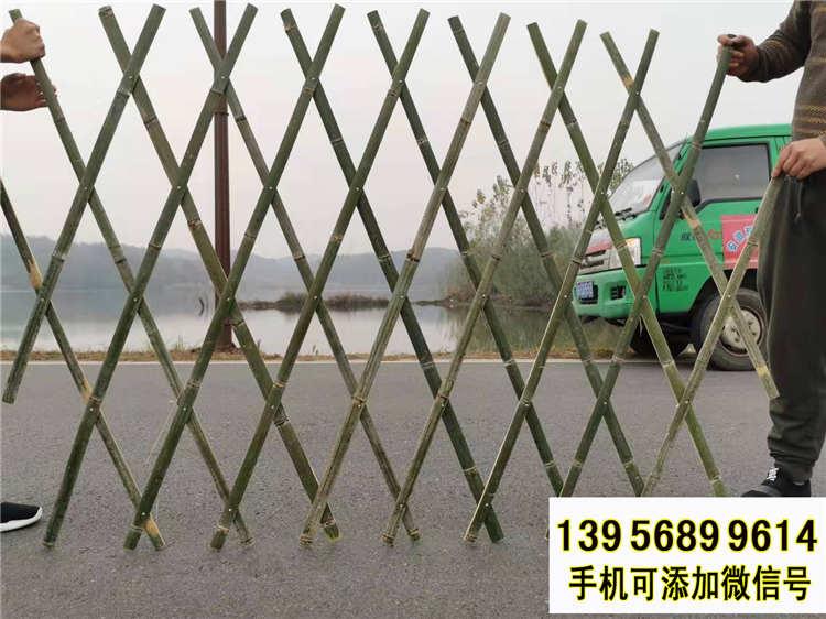 淮安淮阴竹篱笆 竹子护栏菜园草坪护栏pvc护栏(中闻资讯)