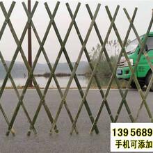 长沙天心区pvc护栏草坪护栏绿化围栏图片