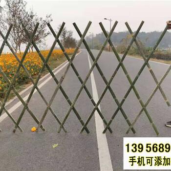 忻州竹篱笆pvc护栏塑钢围栏pvc塑钢栏杆(中闻资讯)