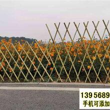 长沙宁乡竹篱笆竹护栏pvc护栏室内围栏百度图片图片