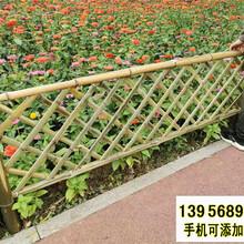 榆林府谷县竹篱笆pvc护栏竹篱笆户外花园围栏pvc小区围墙栅栏(中闻资讯)图片