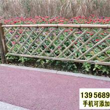 池州青阳竹片栅栏防腐护栏竹篱笆草坪护栏竹篱笆图片