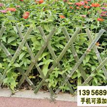 金华金东竹篱笆pvc护栏防腐木栅栏竹栅栏围栏(中闻资讯)图片