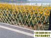 马鞍山当涂县竹篱笆竹子护栏料庭院花园菜园pvc护栏(中闻资讯)