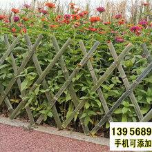 秦都竹围栏仿竹节护栏竹篱笆pvc护栏竹�煞N子篱笆墙图片