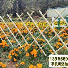 张家界竹篱笆竹护栏栅栏草坪护栏静电喷漆(中闻资讯)图片