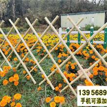 池州竹篱笆竹护栏小围栏草坪护栏围栏(中闻资讯)图片