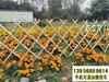 下城區竹籬笆竹子護欄田園白色木樁pvc護欄(中聞資訊)